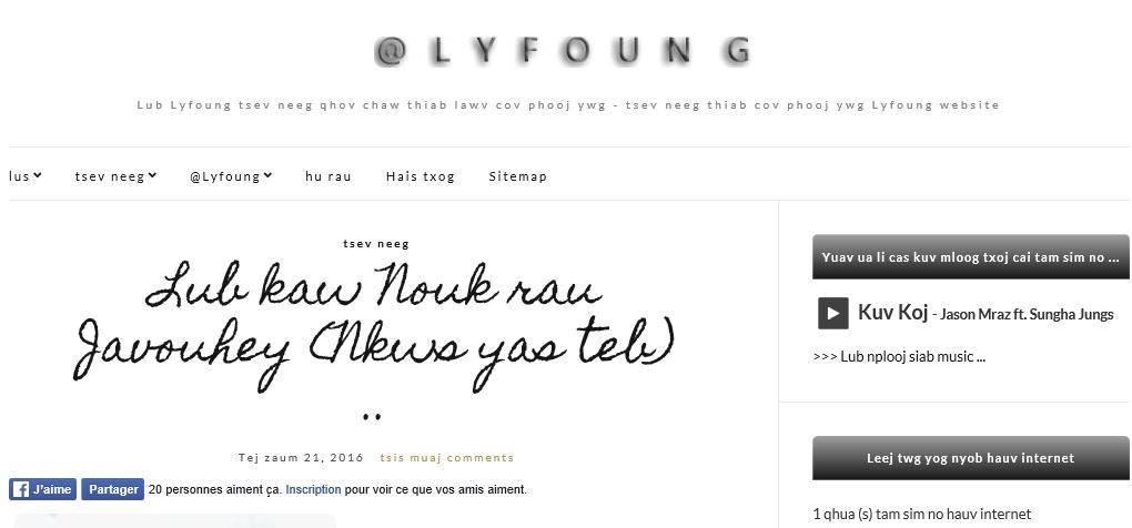 Le site @Lyfoung en hmong