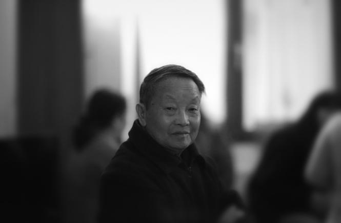 Pépé Thong Lyfoung